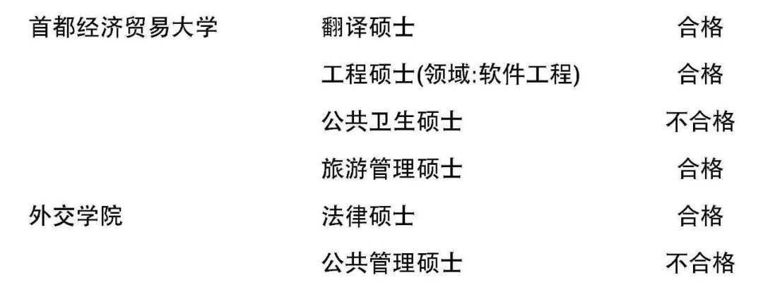 5_副本.jpg?x-oss-process=style/w10