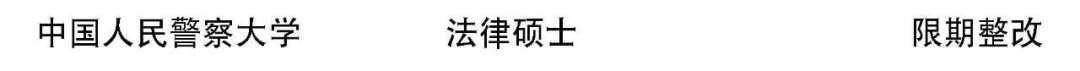 9_副本1.jpg?x-oss-process=style/w10