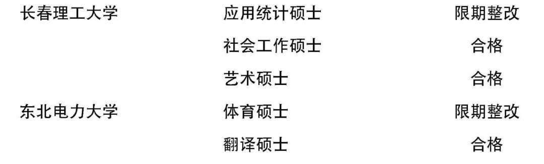 14_副本.jpg?x-oss-process=style/w10