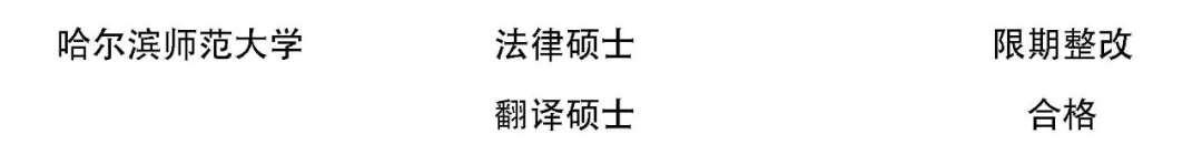 16_副本2.jpg?x-oss-process=style/w10