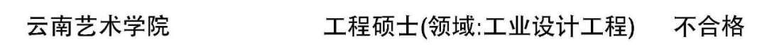 43_副本.jpg?x-oss-process=style/w10
