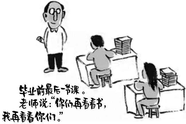2019年高考�Z文作文�}目(最新出�t)