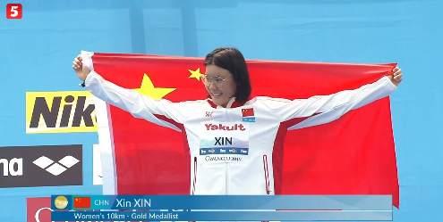 中国首枚世锦赛公开水域游泳金牌!辛鑫,好样的