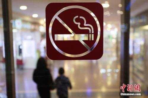 20余城出台控烟令 控烟范围延伸至室外公共场所