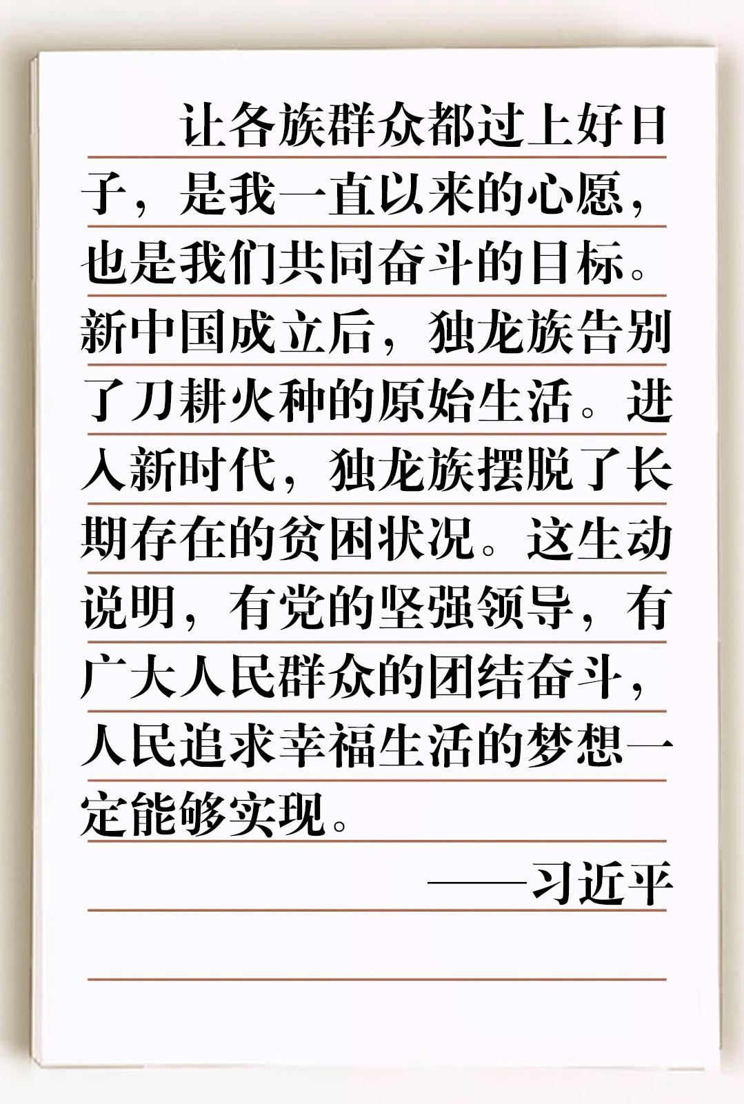 huixin.jpg