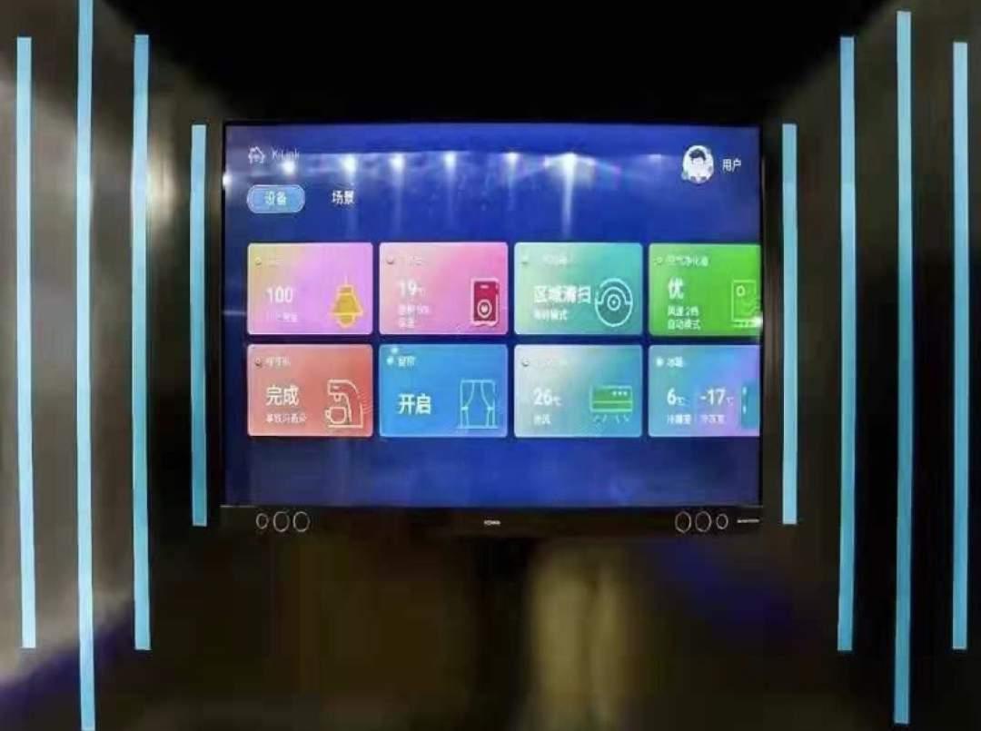 打破中国彩电行业壁垒 康佳电视科技创新驱动智慧产业