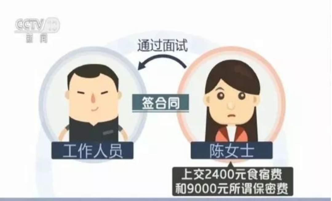 应聘平面设计,面试后却被要求先去演戏?   _中欧新闻_欧洲中文网