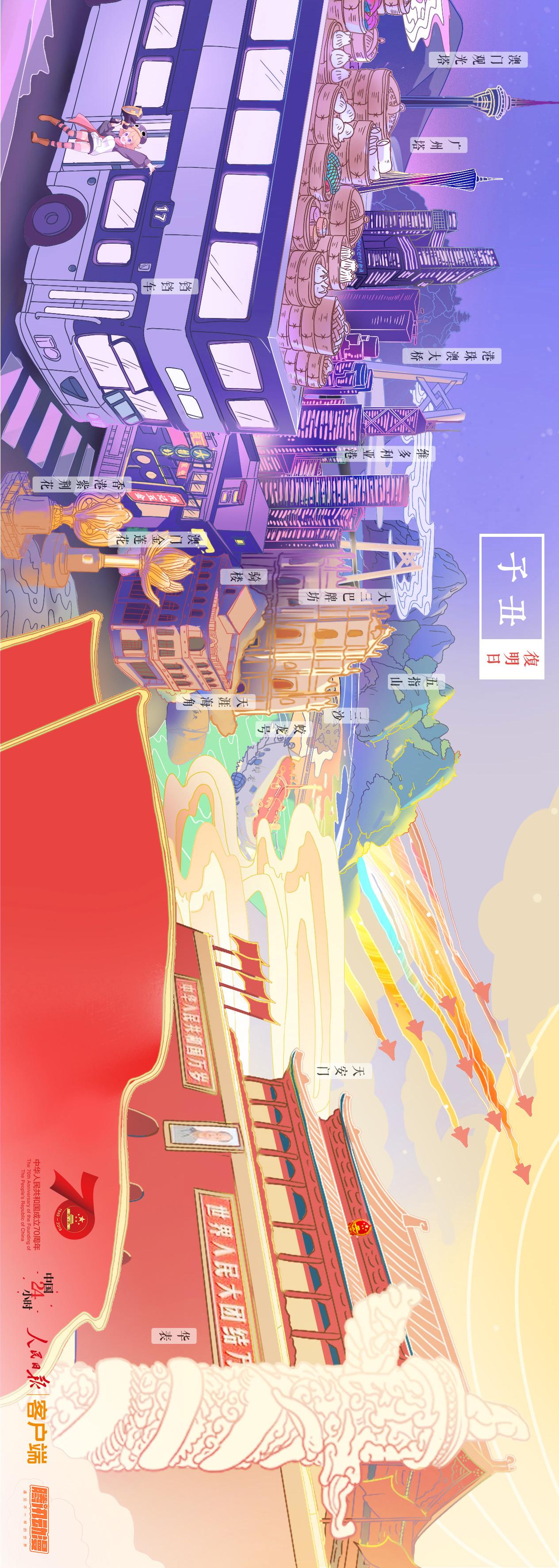 34省长卷-final-10-8_08.jpg?x-oss-process=style/w10