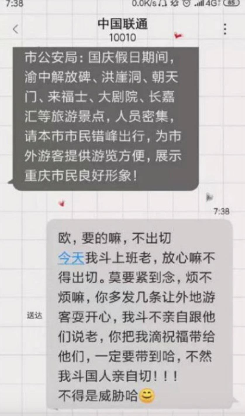 傲游浏览器截图20191010081917.jpg?x-oss-process=style/w10