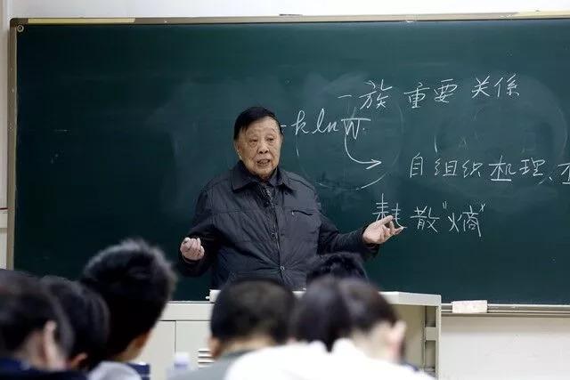 教育部:教授三年不给本科生上课 将被清出教师系列 新湖南www.hunanabc.com