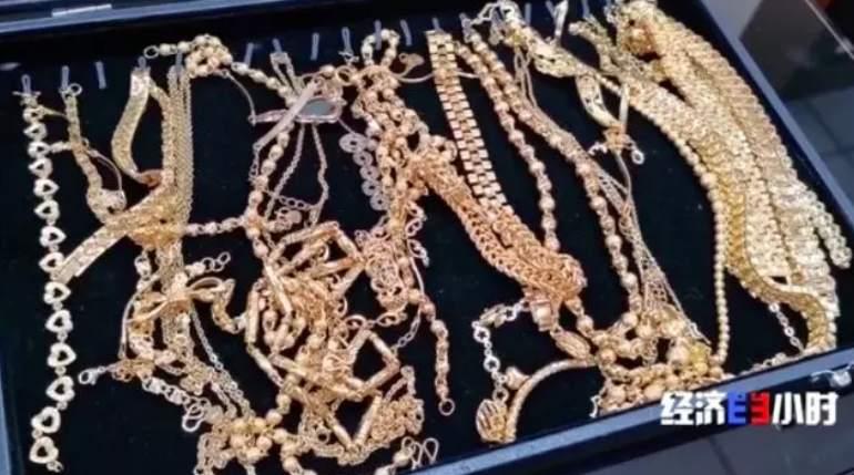 """这种""""黄金""""含金量为0 一个网红能带货十万件…"""