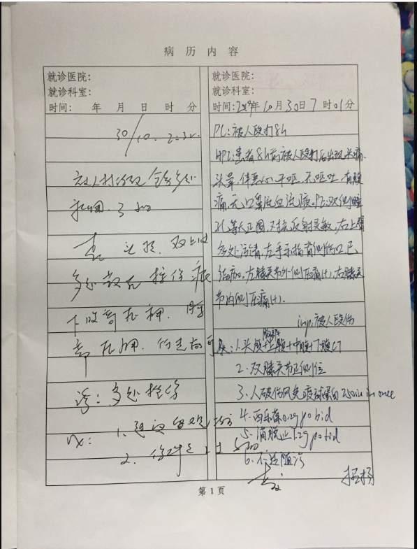 1b18cf4b-72af-40a5-a7d1-074ed5388dad.png?x-oss-process=style/w10