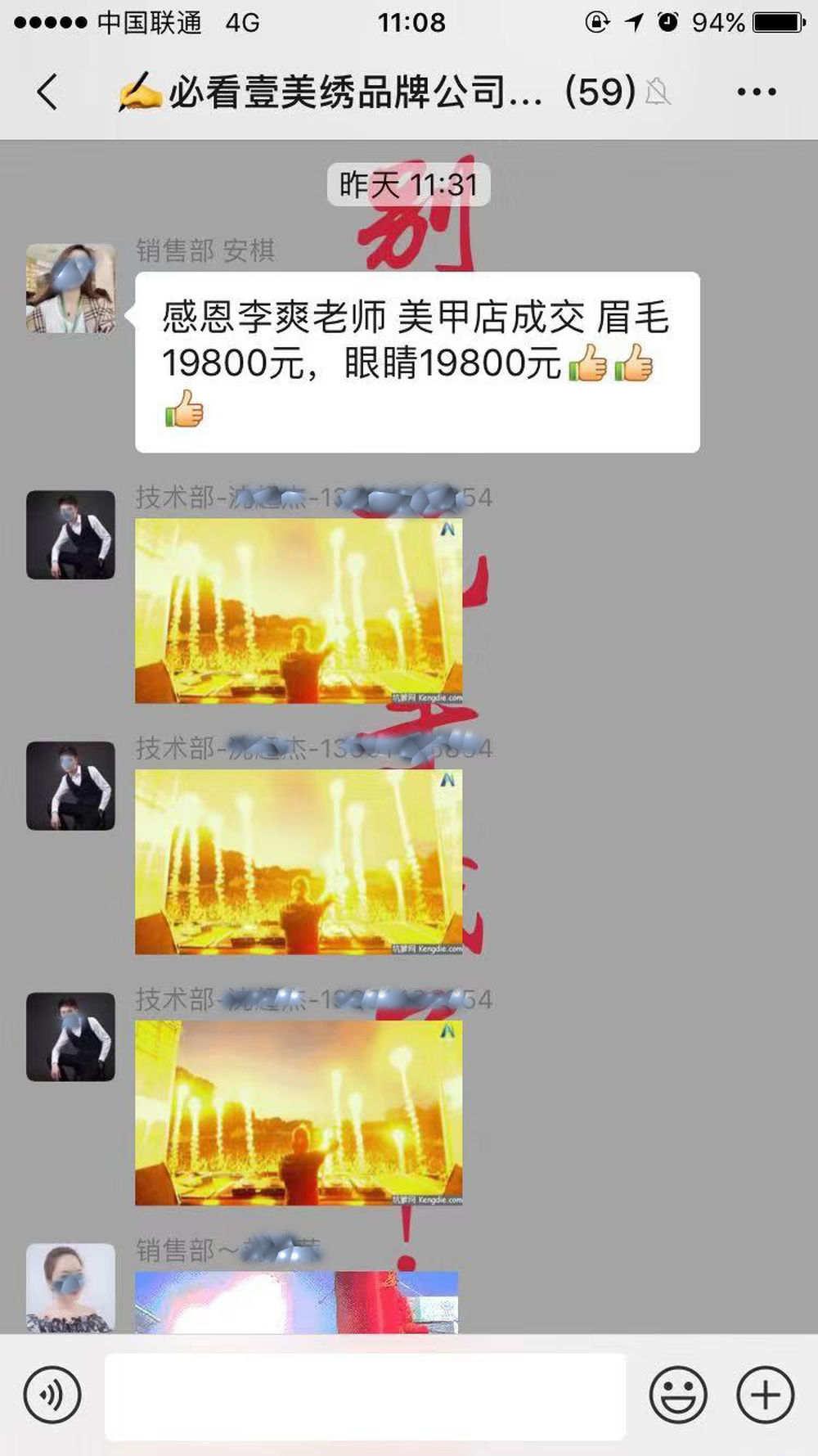 微信图片_20191127090347.jpg?x-oss-process=style/w10