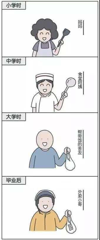 首批90后30岁倒计时!哪一瞬你觉得自己不再是小孩 新湖南www.hunanabc.com