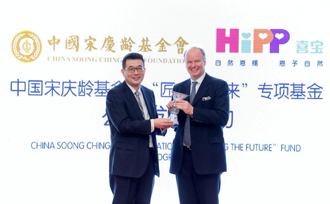 中国宋庆龄基金会携手德国喜宝启动2020公益项目