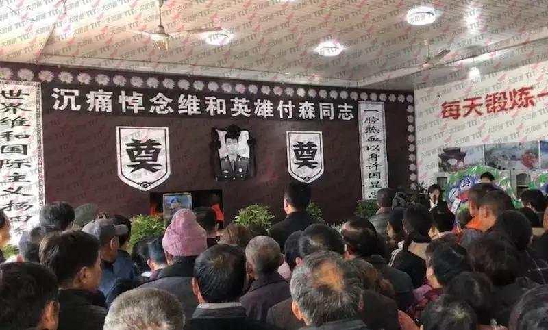 送别!23岁中国维和士兵执行任务中感染恶性疟原虫,回国后牺牲 新湖南www.hunanabc.com