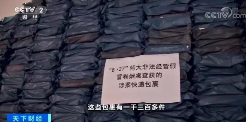 超10亿元特大假烟案告破!115个品牌烟中招 新湖南www.hunanabc.com