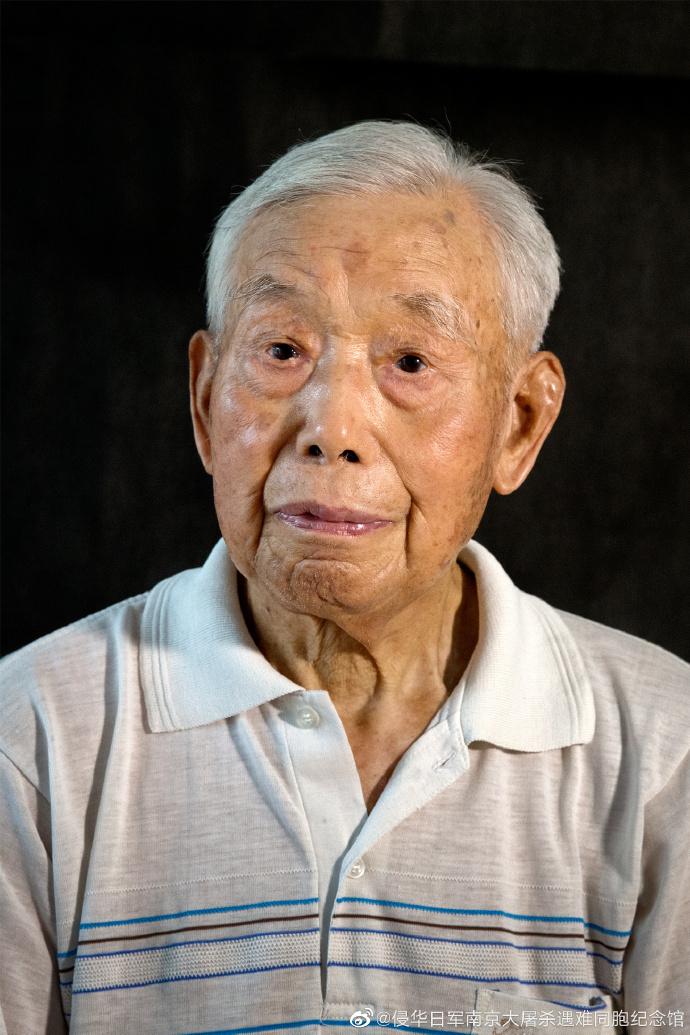 仅剩78人!两天内,2位南京大屠杀幸存者离世