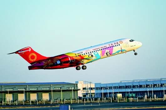 2019年10月,成都航空ARJ21飞机平稳降落在符拉迪沃斯托克国际机场,标志着ARJ21飞机首条国际航线成功开通。截至2019年11月,中国商飞公司累计交付客户21架ARJ21飞机,先后开通36条航线,通航36个城市,已累计安全运送旅客超60万人次.jpg?x-oss-process=style/w10