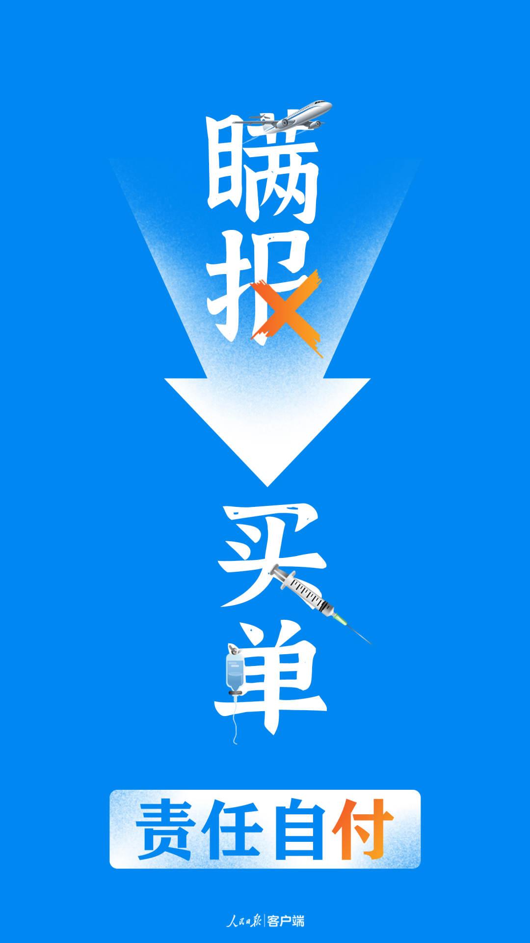 微信图片_20200314185437.jpg?x-oss-process=style/w10