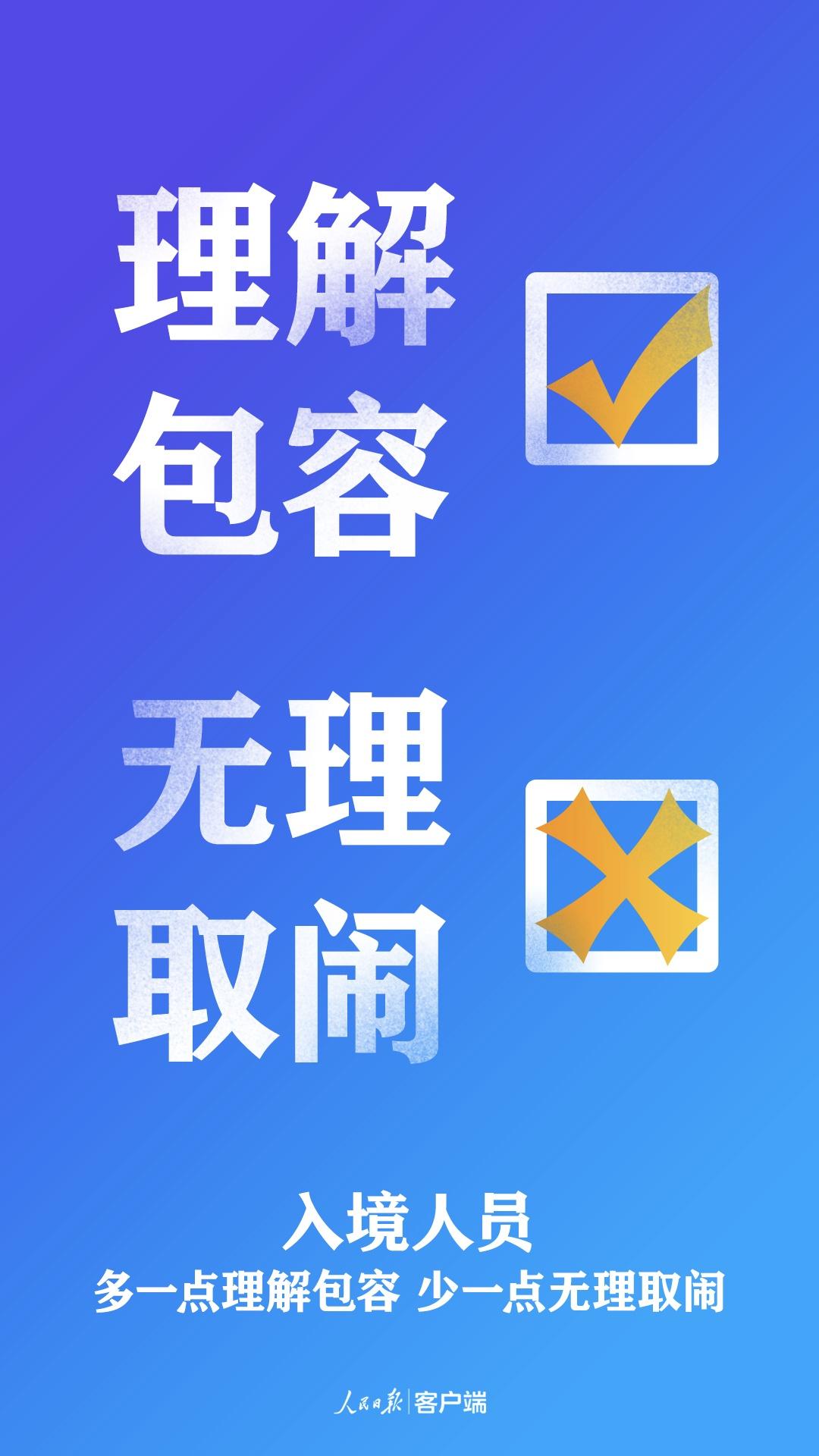 image.png?x-oss-process=style/w10