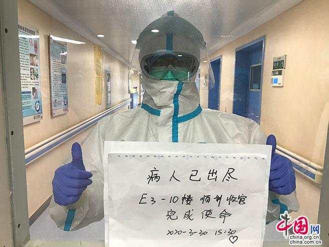 关门大吉!武汉关闭一家重症、危重症定点收治医院