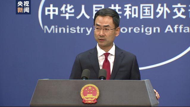 外交部回应美官员称中国囤积防护设备:颠倒是非