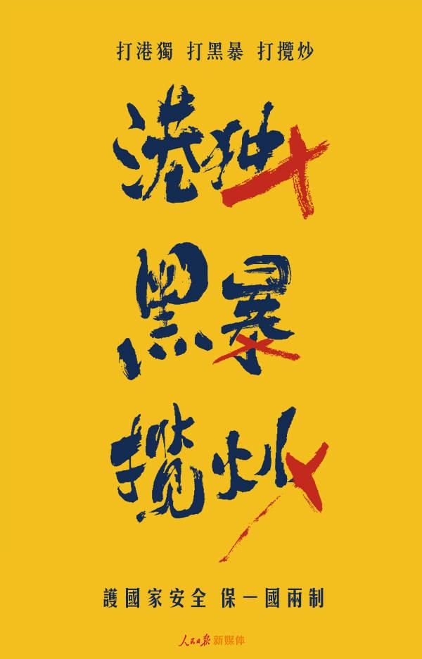 海报11.jpg?x-oss-process=style/w10