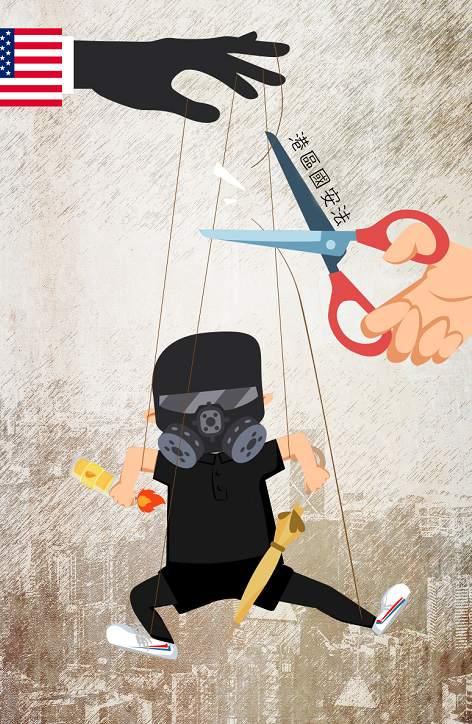 呼吁外��制裁香港,�y港分子奴相��露