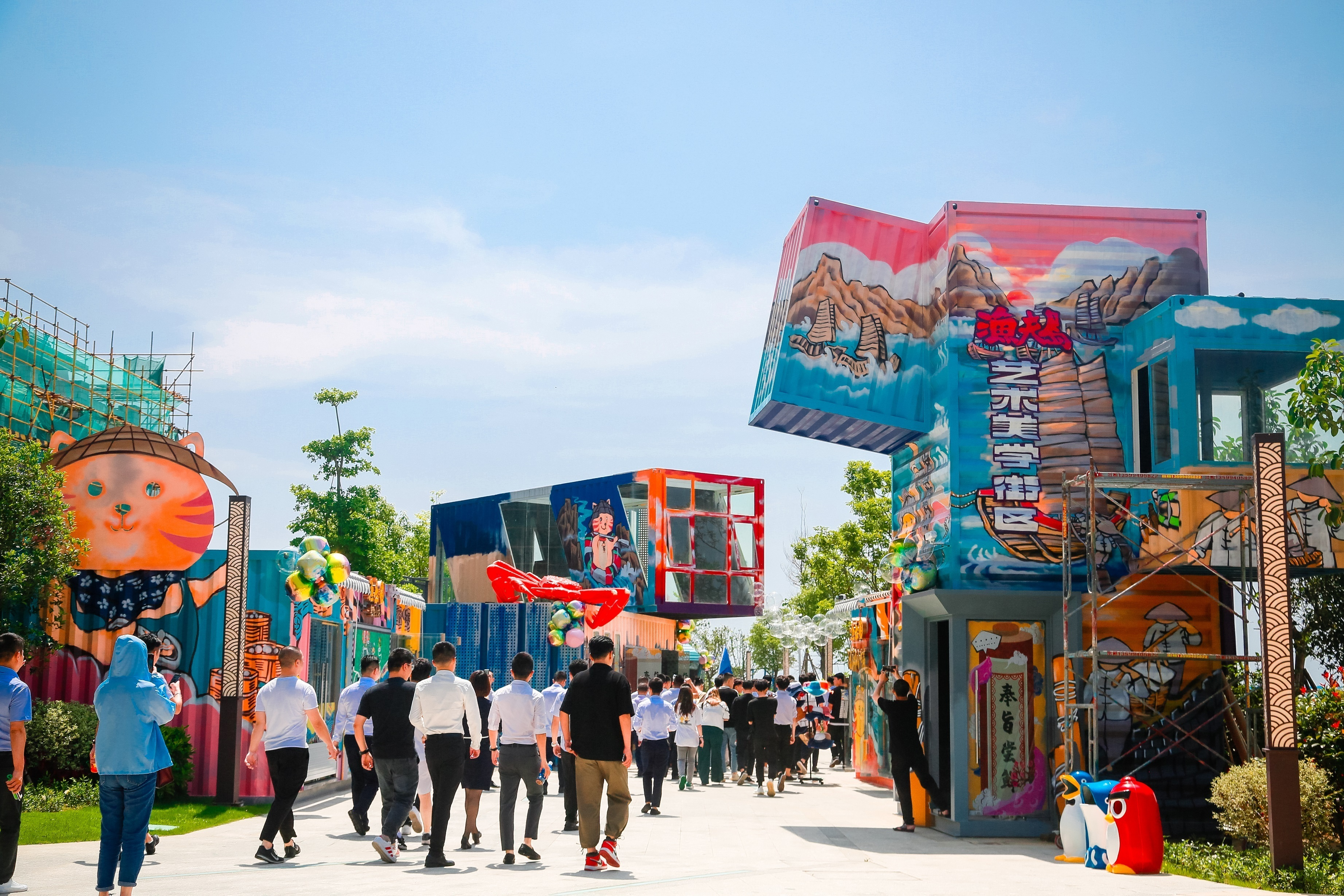 官坞村渔夫岛海洋艺术街区 (4)可用.jpg?x-oss-process=style/w10