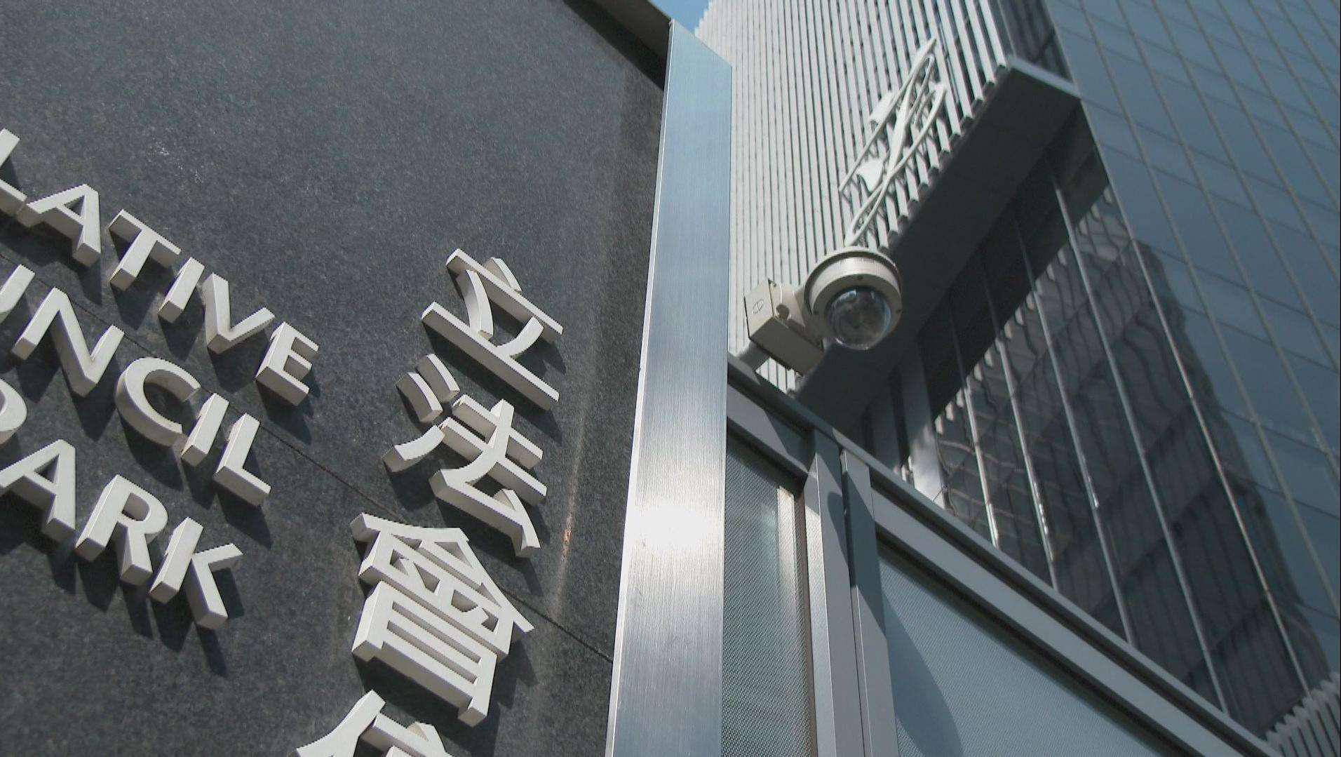 香港立法会选举推迟,合情合理合法