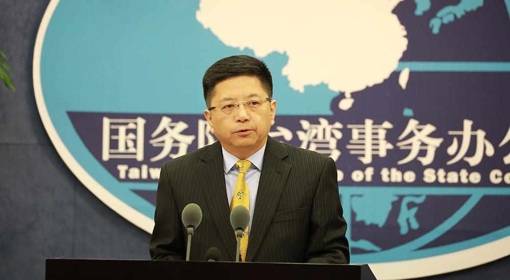国台办发言人马晓光(图源:北京日报客户端/刘洁妍摄)