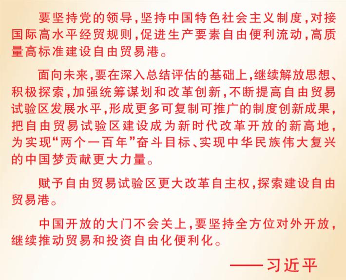 """河南南阳:""""印象卧龙""""灯光秀即将上演"""