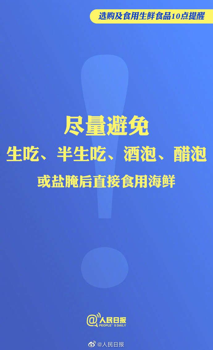 0033ImPzly1gl6z5w5v7xj60j60vftbu02.jpg?x-oss-process=style/w10