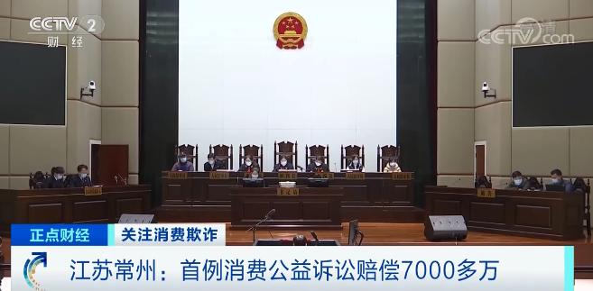 """1000元""""神药""""包治百病?"""