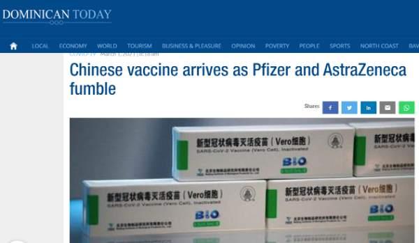 《【杏鑫品牌】菲律宾总统杜特尔特:中国疫苗没有附加条件》