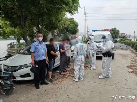 广州高风险区域3男子外出钓鱼被处罚