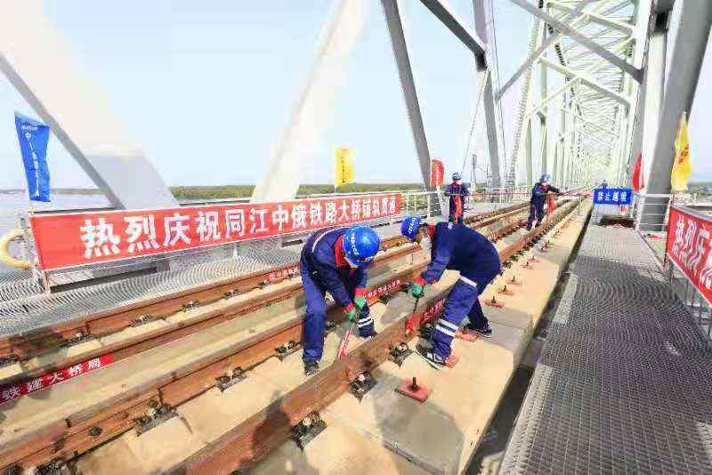《【恒达账号注册】中俄两国首座跨江铁路大桥铺轨贯通》