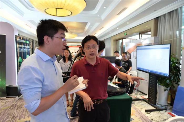 健康报记者采访数字医药研究所负责人