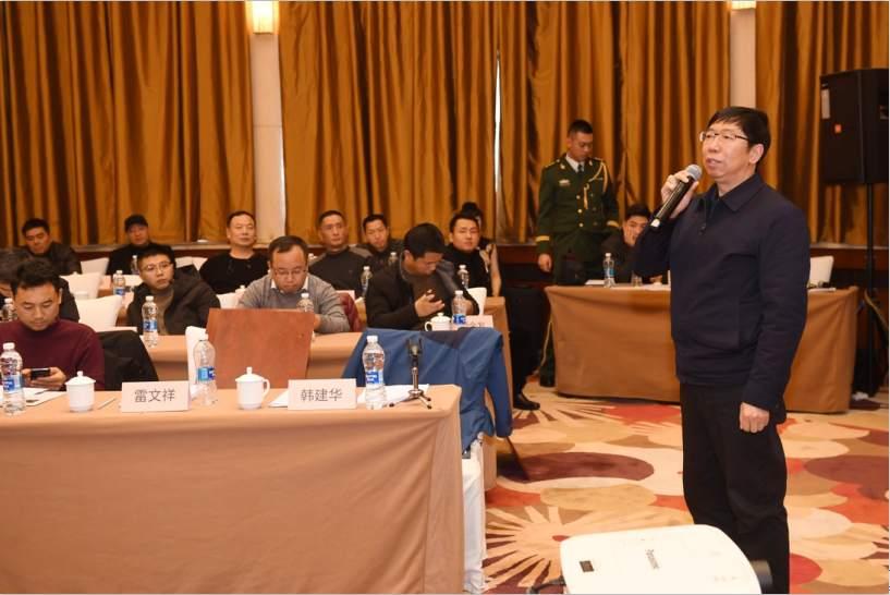 韩建华秘书长主持会议。