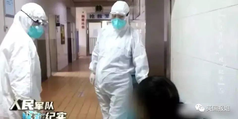 (图源:新浪军事)