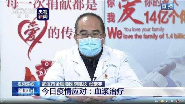 """打开 深圳新冠肺炎痊愈者发声:我要捐血浆!""""非典""""时期深圳曾用康复者血清抢救重症患者"""