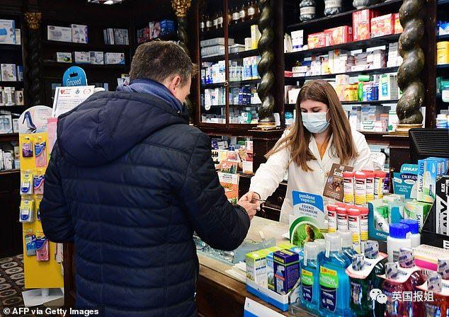 图:意大利一家药店
