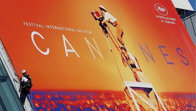 第72届戛纳国际电影节开幕前