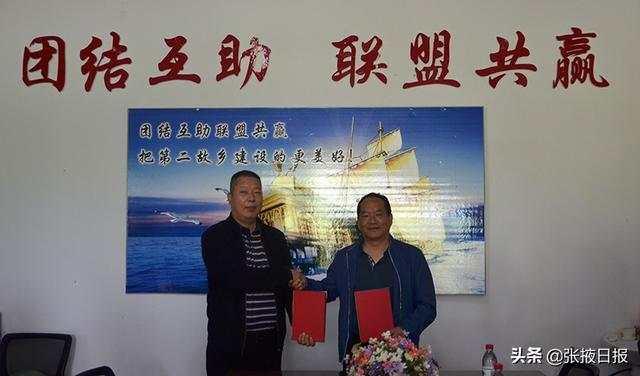 与酒泉张掖商会签署友好合作协议。
