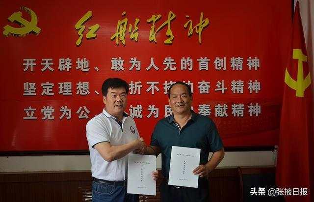 与酒泉浙江商会签署友好合作协议。