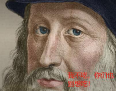 (图片来源:改自biography.com)
