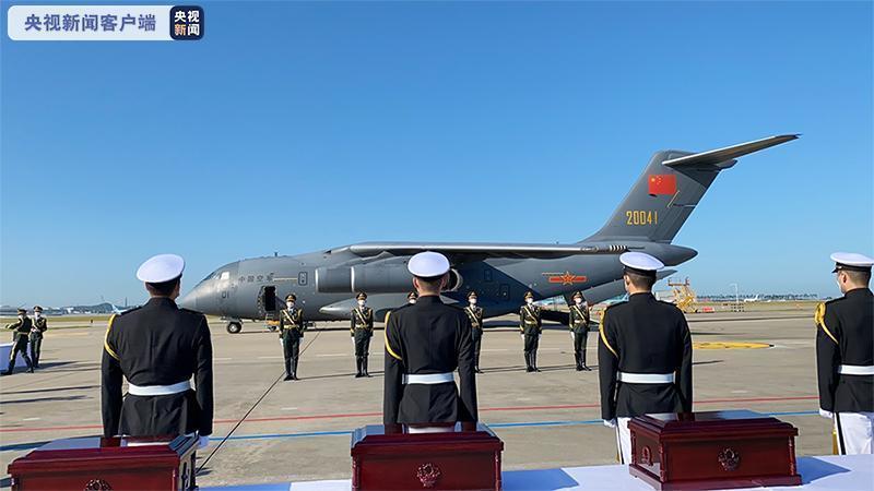 运-20接志愿军烈士遗骸回国 飞机编号01