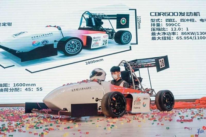珠海高校首辆自主研发大学生方程式赛车