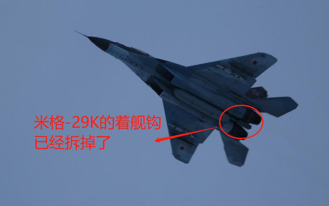 米格-29K当成陆基战斗机用了